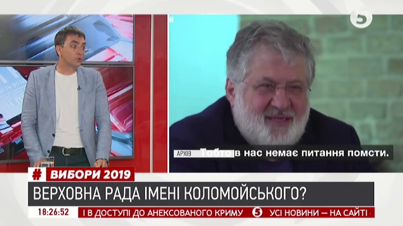 Омелян розповів чому Україні загрожує венесуельський сценарій Вибори2019