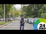 Полиция Австралии обыскала дома родственников новозеландского стрелка - МИР 24