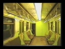 Заезд в тупики на поезде с дефектоскопом
