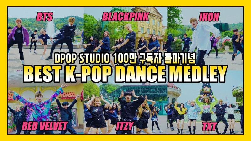 BEST K-POP DANCE MEDLEY / Cover by UPVOTE Trainees Subscribers