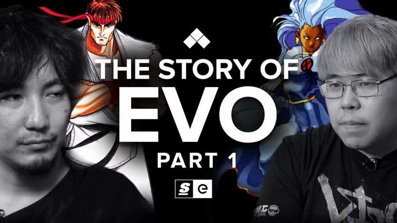 История EVO: Часть 1 (RUS)
