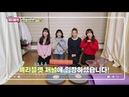 [181205] [Insea Channel Cherry Bullet/Episode 2] Cherry Chu (Individual broadcasting)