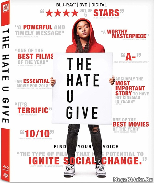 Чужая ненависть / The Hate U Give (2018/BDRip/HDRip)