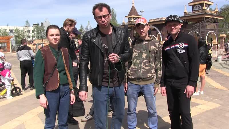 Музыканты группы FUZZ приглашают тебя на праздник НОВОуральск МОЛОДЕЖЬ!