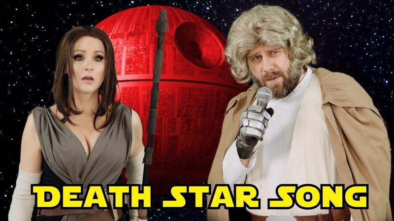STAR WARS SONG ft Kylo Ren Rey | Parody | Screen Team