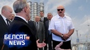 Лукашэнка хоча сваю нафту. Навіны за 6 чэрвеня лукашенко хоча свою нефть Белсат