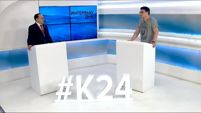 Евгений Дятлов дал интервью телеканалу «Катунь 24»