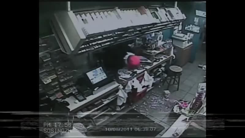 Robbery bank.