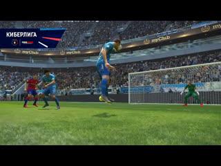 Заявляйся в киберлигу pro evolution soccer 2019