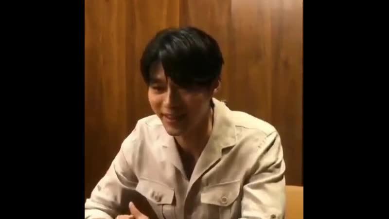 10.05.19 - Хён Бин на пресс-конференции фан-встречи