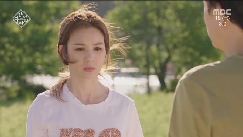 MBC 일일드라마 모두 다 쿵따리 3회 목 2019 07 18 아침7시50분 MBC 뉴스투데이 경남