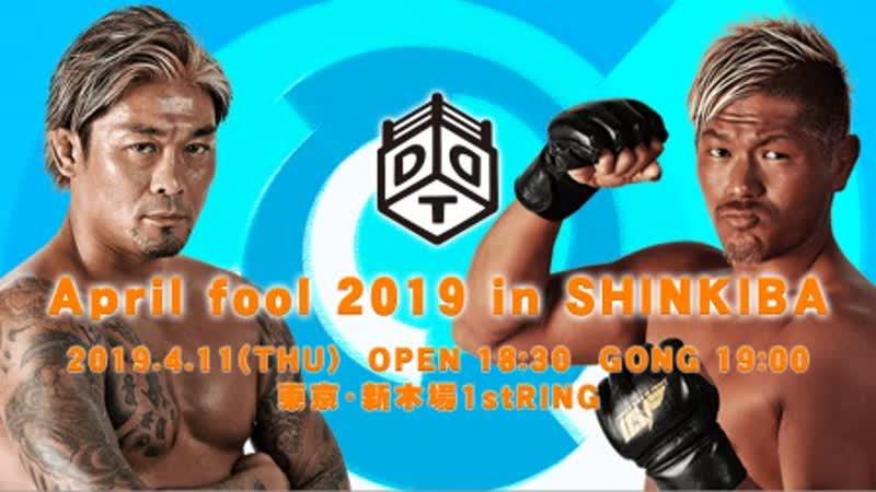 DDT April Fool 2019 In Shin Kiba 2019 04 11