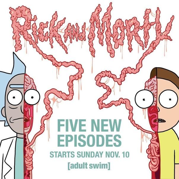 Постер нового сезона «Рика и Морти»