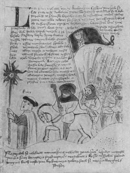 БИТВА ПРИ ЛИПАНАХ. ТАБОРИТЫ ПРОТИВ ПАНСКОГО СОЮЗА Гуситское революционное движение - такое название получили события в Чехии, перевернувшие всю страну, в первой трети XIV века. Само название