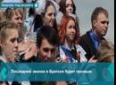 В день проведения Последнего звонка продажу алкогольной продукции в Братске запретят