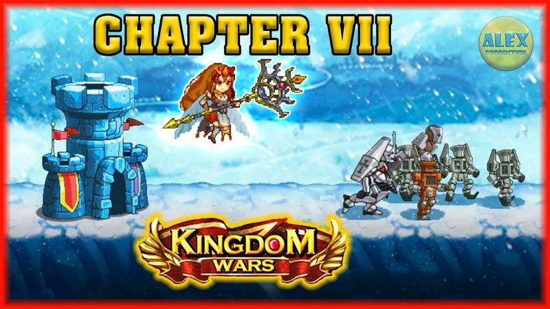 Kingdom Wars   Войны Королевства - 7 ГЛАВА МЕСТЬ 2   7 CHAPTER