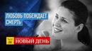 НОВЫЙ ДЕНЬ. НОВОСТИ. ВЫПУСК ОТ 22.03.2019