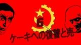 Кулак Абдулореволюции, эпизод 6 - Абдулокоммунистическая месть жмам и продавшимся