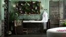 Дизайн спa- комнаты в Анапе tendernesshistory