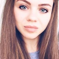 Irina Chernysheva