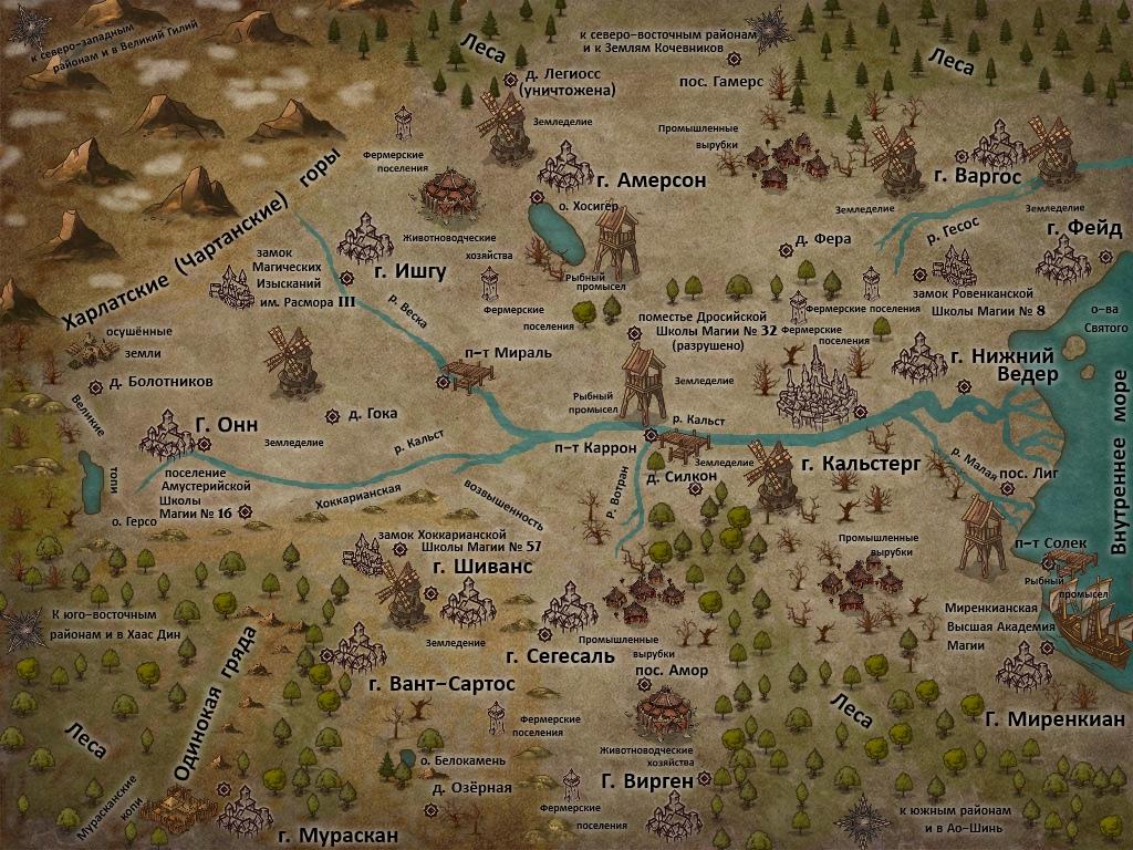 Карта Сентуса (центральные области)