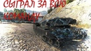 T95/FV4201 Chieftain СЫГРАЛ ЗА ВСЮ КОМАНДУ НА ПЕРЕВАЛЕ, ЗАБРАЛ ВСЕ МЕДАЛИ В WOT!