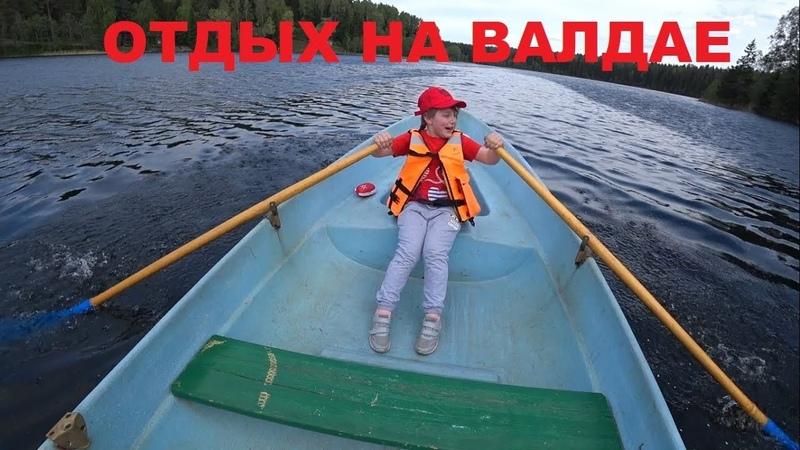 Дом отдыха Валдай Управ Делами Президента Дача Сталина Рыбалка на Валдае Природа Валдая