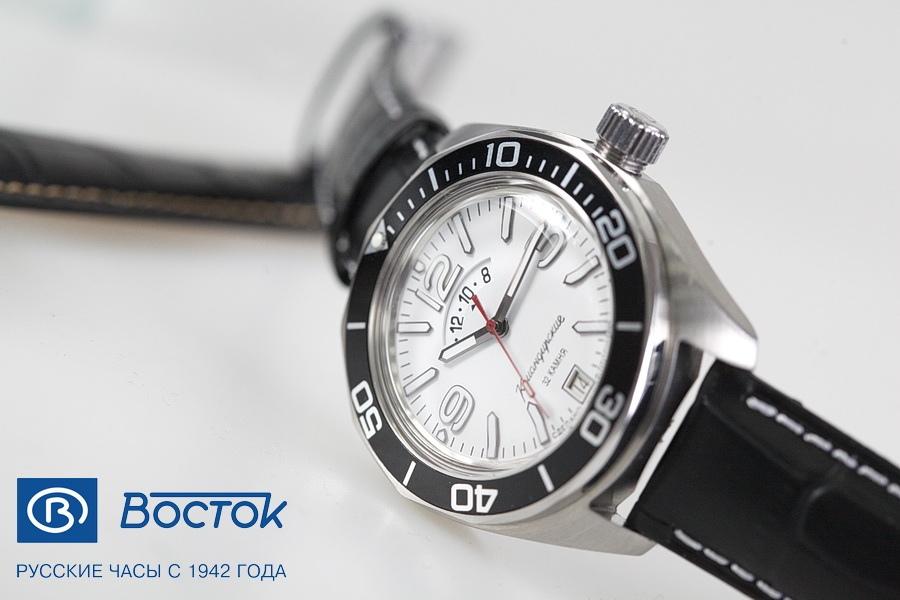 Le bistrot Vostok (pour papoter autour de la marque) - Page 18 Sg9_mekdxZ4