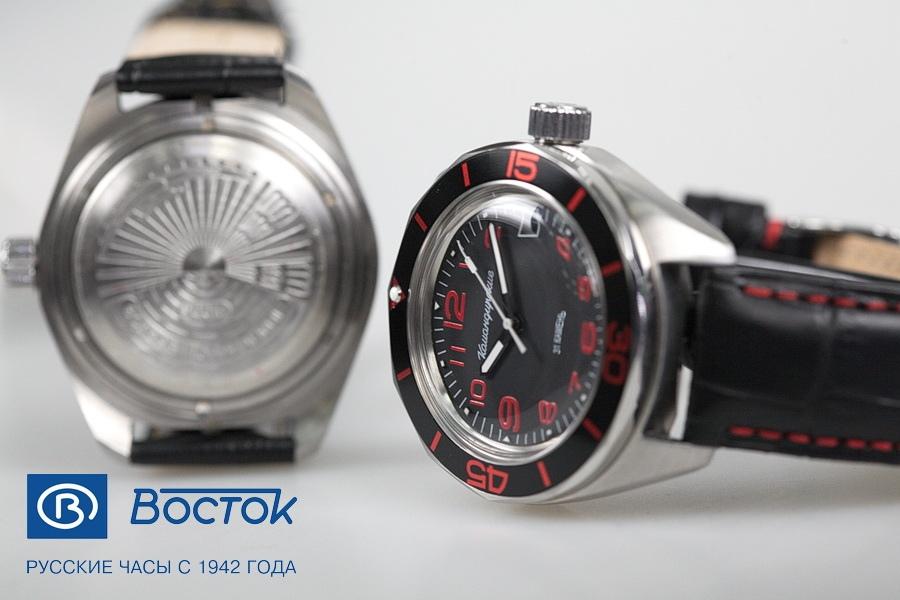 Le bistrot Vostok (pour papoter autour de la marque) - Page 18 S2LYgfeJs1g