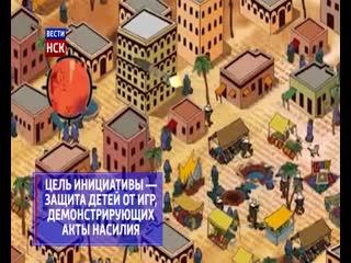 В Госдуму поступил законопроект о возрастной маркировке компьютерных игр