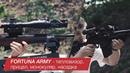 FORTUNA ARMY - тепловизор, прицел, монокуляр, насадка