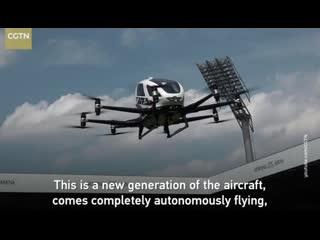В Вене успешно испытали первое беспилотное аэротакси