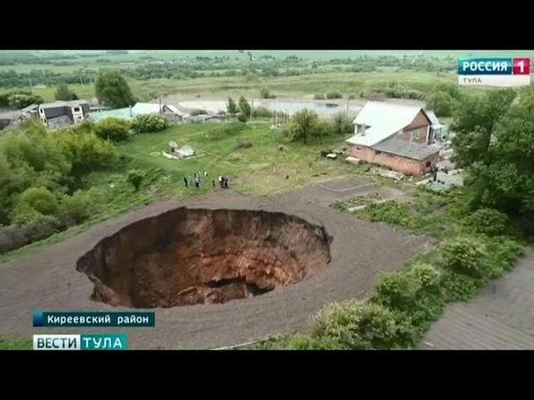 Отчего провалился грунт в старинном городе Дедославле? Видео 4k » Freewka.com - Смотреть онлайн в хорощем качестве
