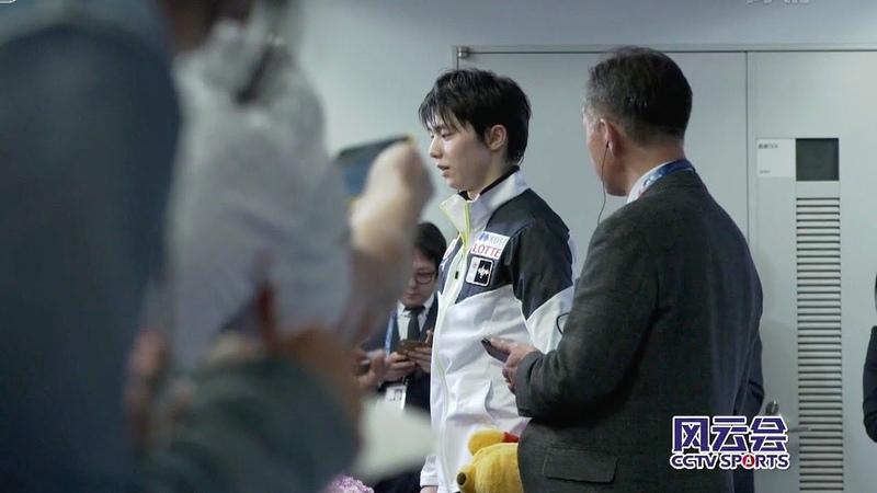 2019 World Figure Skating Championships Documentary - CCTV【Yuzuru Hanyu Cut】