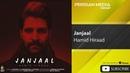 Hamid Hiraad Janjaal حمید هیراد جنجال