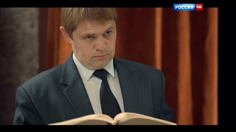 Непридуманная жизнь 2015 (драма, мелодрама). 9-12 серия из 16 HD