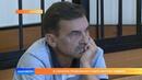 В Саранске продолжают судить Виктора Авдеева