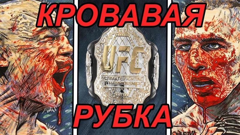 ЛЕГЕНДАРНЫЕ БОИ Робби Лоулер Рори Макдональд