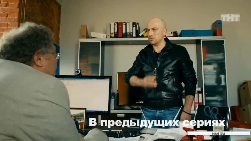 Физрук 3 сезон