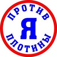 Иван Городецкий