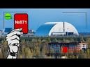 Как МОЗ борется с последствиями Чернобыля – Красная карточка №871 [русс. 22.03.2019]