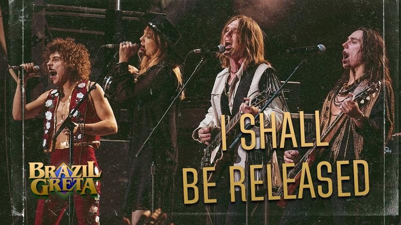 Greta Van Fleet ft. Ida Mae - I Shall Be Released (Live in Madison) Multicam