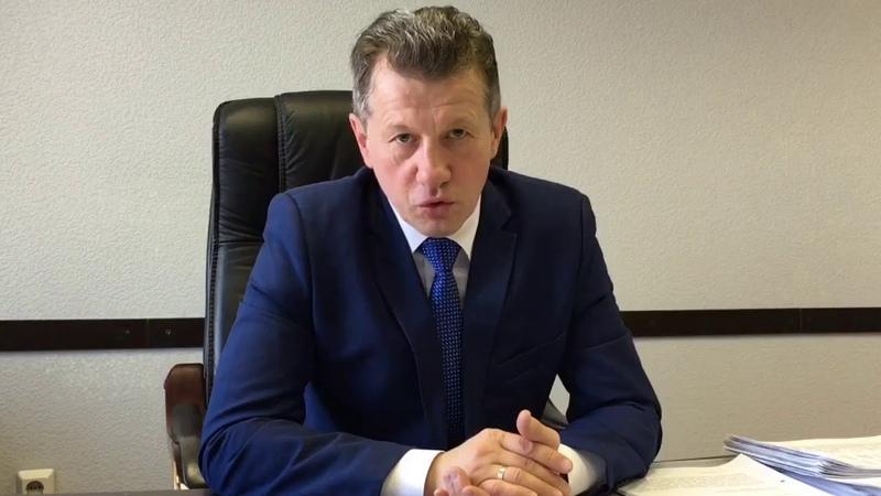 Комментарий заместителя Главы города Николая Костюченко