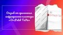 Отзыв от применения инфракрасного пластыря «Dr.Patch TaVie»