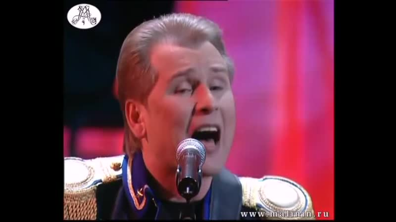 Поручик Голицын Александр Малинин Романсы 2007 Poruchik Golitsyn