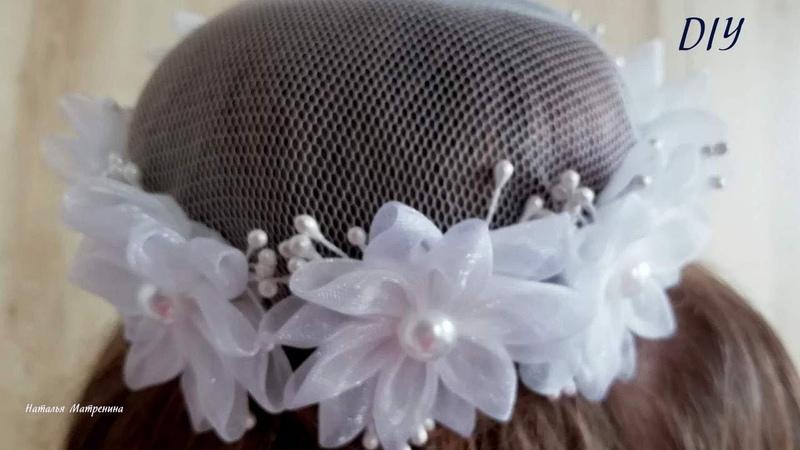 Сеточка на гульку из органзы/Hairnet on the bun organza/ DIY