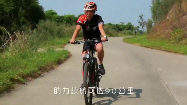 Посмотрите это видео на Rutube: «Электровелосипед, LANKELEISI, 26 дюймов колесо, Спорт, Горный, Складной, 30-50 км в час, 2019»
