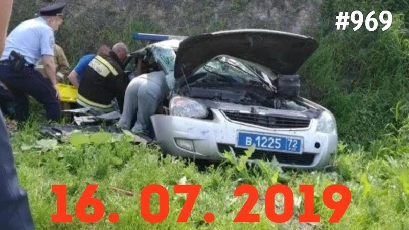 ☭★Подборка Аварий и ДТП/969/July 2019/дтпавария