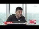 Зеленский рассказал, что он думает про главу Минздрава Супрун 1plus1 video chunklist b548000 via Sky