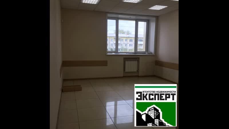 Аренда Офиса 34 4 кв м 20 т ₽ мес
